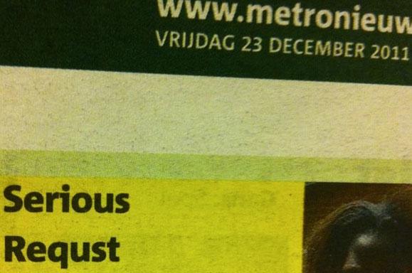 metro-serious-requst